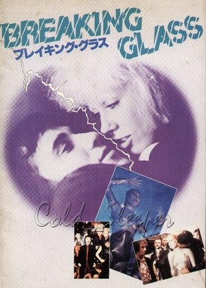 Hazel O'Connor Breaking Glass Chinese Poster