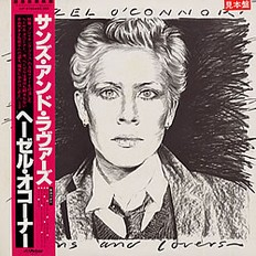 Hazel O'Connor - Sons And Lovers 1980 Japanese